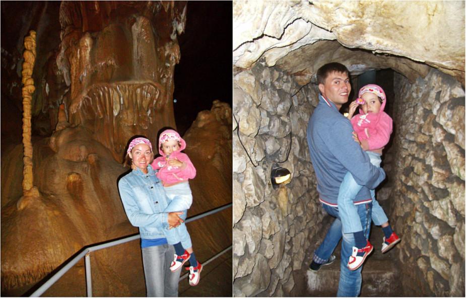 крым пещера мраморная