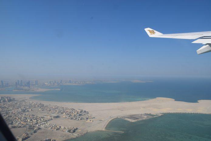 авиакомпания Gulf Air отзывы