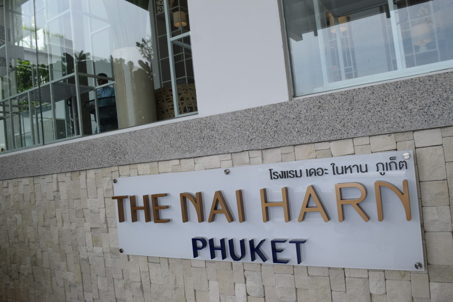 отель The Nai Harn Phuket