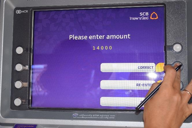 как снять деньги в банкомате в Тайланде