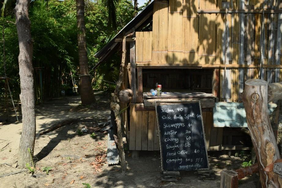 таиланд остров панган