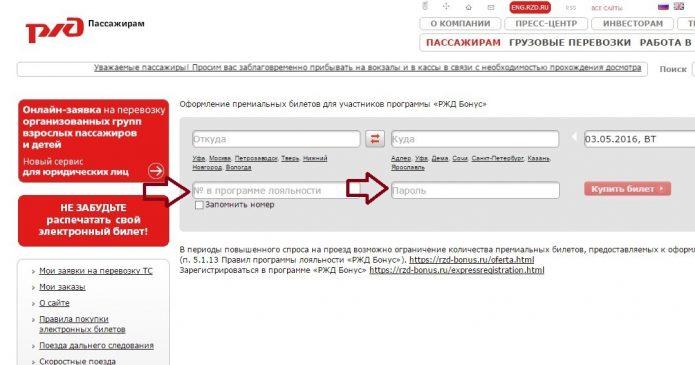 530f114a7 www ostin com клубная карта бонус проверить   Записи с меткой www ...
