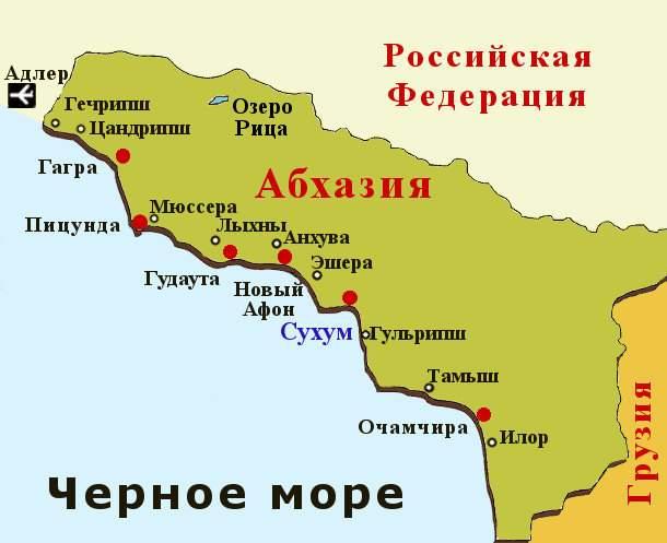 абхазия море погода в гаграх