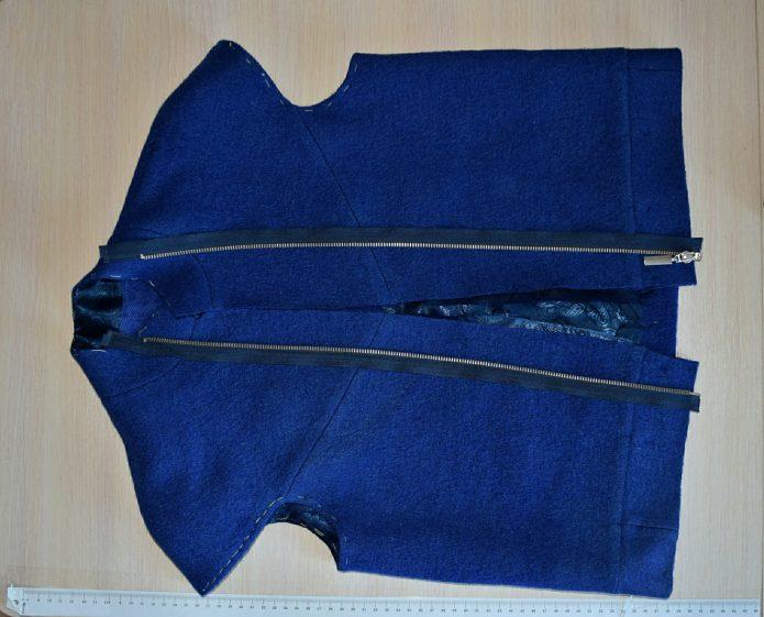 куртка ремонт