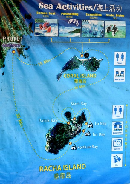 остров рача пхукет