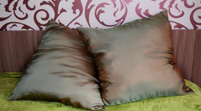 как сшить наволочку на подушку на молнии