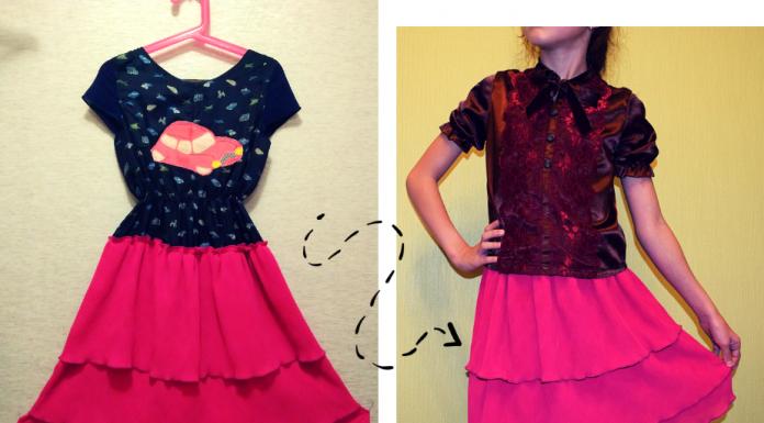 как сделать юбку из платья