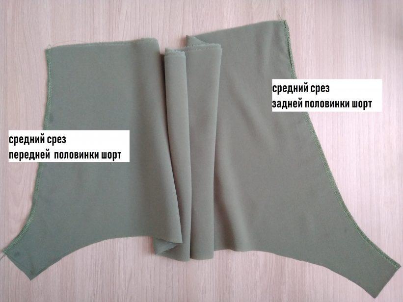 Выкройка шелковой пижамы с шортиками