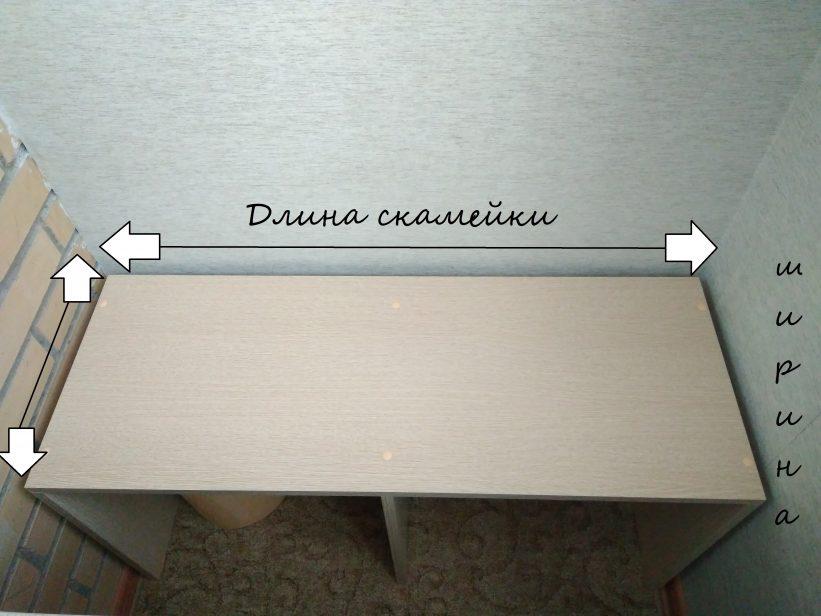 как сшить матрасик на скамейку своими руками