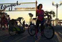 прокат велосипедов геленджик цена